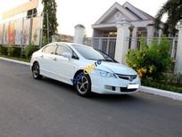 Bán xe Honda Civic năm 2006, màu trắng còn mới, giá tốt