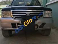 Cần bán lại xe Ford Everest năm 2006, màu đen giá cạnh tranh