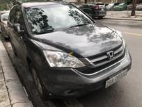 Cần bán Honda CR V năm sản xuất 2010, màu xám