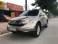 Bán Honda CR V 2.4AT năm sản xuất 2011, màu vàng