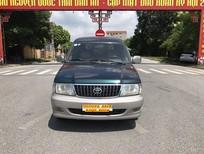 Cần bán gấp Toyota Zace GL 2004, màu xanh lục, 225tr