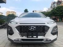Bán xe Hyundai Kona năm 2019, màu trắng, 715 triệu