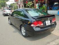 Xe Honda Civic 1.8 AT năm sản xuất 2007, xe nhập, giá chỉ 315 triệu