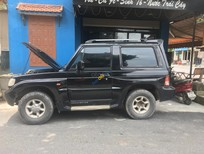 Bán Hyundai Galloper năm 2002, màu đen, nhập khẩu, giá 120tr