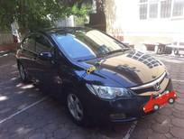 Cần bán xe Honda Civic 1.8 MT sản xuất năm 2007, màu đen như mới, 275 triệu