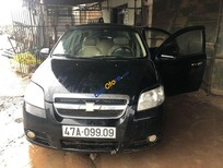 Bán Daewoo Gentra MT sản xuất 2007, màu đen, nhập khẩu nguyên chiếc, giá chỉ 150 triệu
