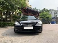 Bán Mercedes S550 sản xuất 2007, đăng ký 2008, xe tư nhân chính chủ, biển Hà Nội, nhập nguyên chiếc Đức