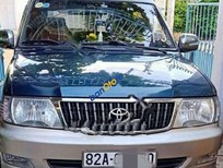 Bán Toyota Zace GL sản xuất năm 2005, màu xanh lam số sàn