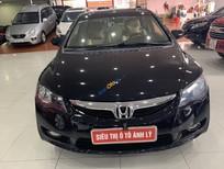 Cần bán lại xe Honda Civic 1.8MT sản xuất 2010, màu đen