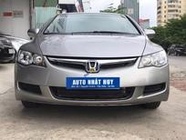 Bán xe Honda Civic sản xuất 2007, màu xám như mới, giá chỉ 320 triệu