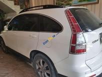 Cần bán xe Honda CR V năm 2011, màu trắng, xe nhập, 520 triệu