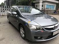 Cần bán lại xe Honda Civic sản xuất năm 2010, màu xám, nhập khẩu