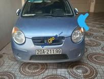 Cần bán lại xe Kia Picanto năm 2007, màu xanh lam, nhập khẩu chính chủ, giá tốt