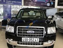 Bán Ford Everest 2.5L AT 2008, màu đen, xe cũ, nhập khẩu