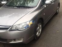 Xe Honda Concerto sản xuất 2008, màu xám, xe nhập, 259 triệu