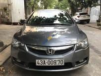 Cần bán lại xe cũ Honda Civic AT đời 2011, nhập khẩu, chính chủ