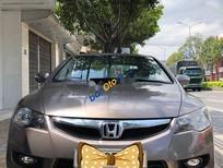 Cần bán gấp Honda Civic sản xuất năm 2012, màu xám xe gia đình