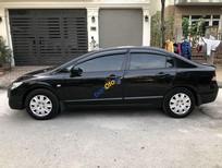 Cần bán lại xe Honda Civic MT năm 2008, 280tr