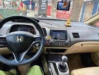 Xe Honda Civic năm sản xuất 2007 còn mới, giá chỉ 200 triệu