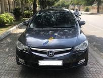 Xe Honda Civic năm sản xuất 2007, màu đen còn mới, giá chỉ 305 triệu