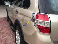 Cần bán Chevrolet Captiva năm sản xuất 2008, màu vàng còn mới