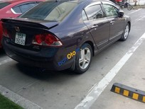 Bán Honda Civic sản xuất 2007, màu đen chính chủ, 310tr