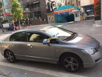 Cần bán xe Honda Civic sản xuất 2007, màu xám, giá chỉ 285 triệu