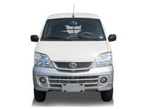 Giá bán xe tải Van 2 chỗ 9450kg tại Trọng Thiện Hải Phòng