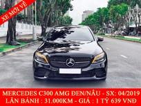 Quốc Duy Auto - Bán xe Mercedes C300 AMG đen/nâu 2019 siêu đẹp - trả trước 550 triệu nhận xe