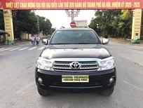 Cần bán Toyota Fortuner 2.5G 2011, màu đen