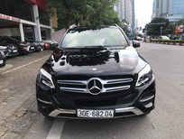 Cần bán Mercedes GLE400 năm sản xuất 2016, màu đen, xe nhập