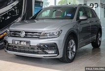 /tin-o-to-24h/volkswagen-tiguan-allspace-r-line-2021-chao-hang-tu-12-ty-dong-3201