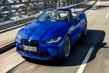 /tin-o-to-24h/bmw-m4-competition-2022-convertible-bo-sung-ban-awd-3247