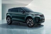 /tin-o-to-24h/van-con-thay-chat-land-rover-range-rover-evoque-ra-luon-ban-keo-dai-chieu-khach-3259
