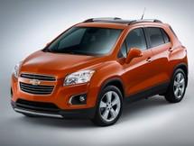 Mua ô tô Chevrolet Trax trả góp cần chuẩn bị những gì?