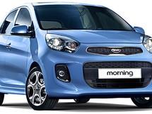Đánh giá oto Kia Morning 2015 - xe hạng A vừa túi tiền