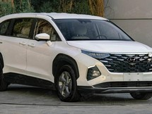 Hyundai Custo hoàn toàn mới ra mắt với thiết kế mang phong cách Tucson