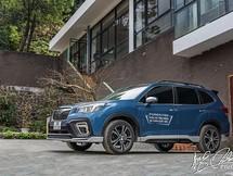 Subaru Forester nhận ưu đãi giá lên đến 159 triệu đồng trong tháng 5