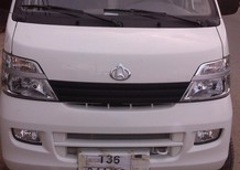 Cần bán xe tải 820kg 2016, màu trắng