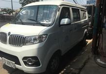 Bán xe bán tải Dongben X30 - 5 chỗ tiêu chuẩn Châu Âu giá tốt nhất