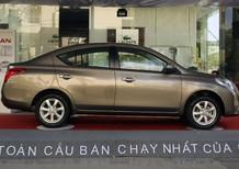 Cần bán Nissan Sunny XL đời 2017, đủ màu,giá cạnh tranh