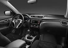 Bán ô tô Nissan X trail 2.0SL 2017,giá hấp dãn,giao xe ngay .LH 0985411427
