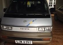 Cần bán lại xe cũ Toyota Van đời 1984, màu bạc