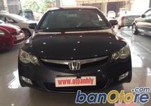 Cần bán Honda Civic đời 2007, màu đen, số tự động