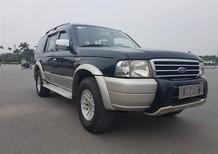 Cần bán xe Ford Everest 4X2WD MT 2007, màu đen, như mới, giá chỉ 365 triệu