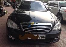 Cần bán Mercedes S550 đời 2008, màu đen, xe nhập -LH Hải 0944260995