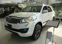 Bán Toyota Fortuner TRD 2.7V (4x2) sản xuất 2017, màu trắng, giá tốt