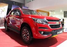 Bán tải Chevrolet Colorado 2017 mới ra mắt phiên bản mới, hỗ trợ 95% ngân hàng lãi suất 0,5%/tháng, alo để nhận giá tốt