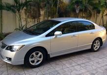 Gia đình bán Honda Civic đời 2011, rất mới