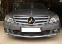 Bán ô tô Mercedes đời 2010, màu xám số tự động, 705 triệu